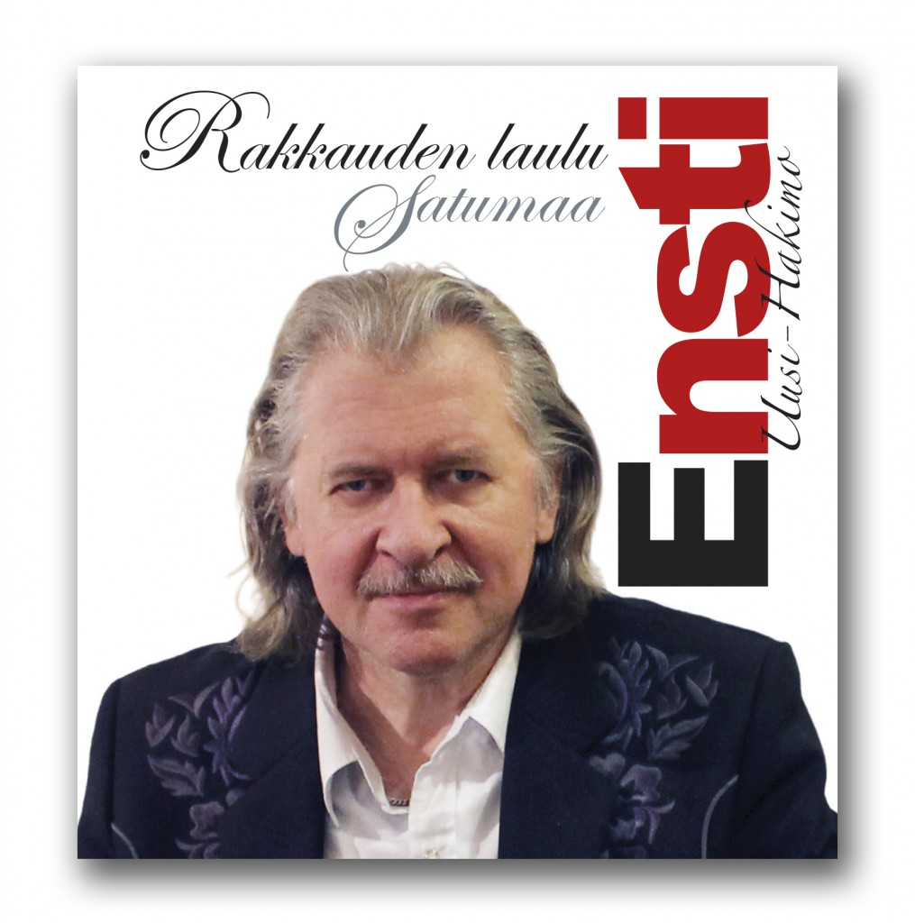 Emsti_CD